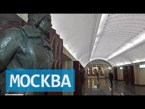 Красивые станции метро Москвы