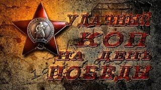 Удачный коп на День Победы.