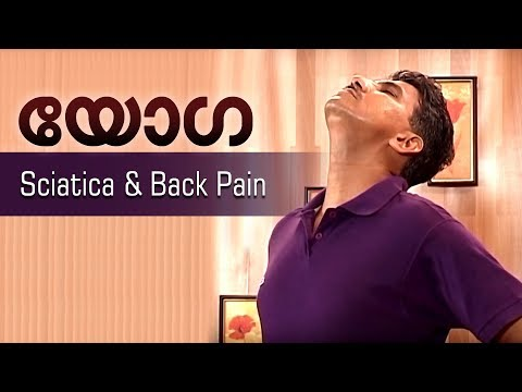 Body management | Yoga for Old Age | Yoga for Sciatica & Back Pain in Malayalam