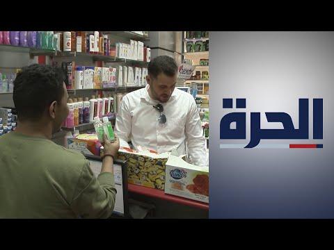 قطاعات اقتصادية في مصر استفادت من أزمة كورونا  - نشر قبل 21 ساعة