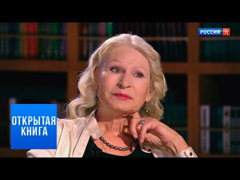 """Олеся Николаева. """"Двойное дно"""" / Открытая книга"""