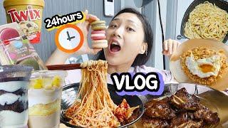 VLOG) 발목은 집을 나갔는데 식욕은 집을 안나갔다. 24시간 집순이 먹방 브이로그 DAILY MUKBANG:: What I eat in a Day