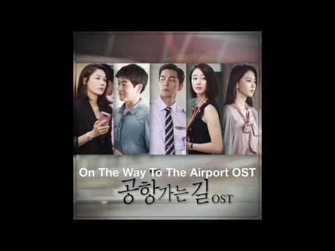 In The Memory - On The Way To The Airport OST - Various Artists