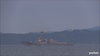 Guided Missile Destroyer of United States Navy.Arleigh Burke-class: USS KIDD (DDG 100)