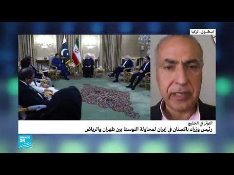 رئيس وزراء باكستان يزور إيران لمحاولة حلّ الأزمة في الخليج  - نشر قبل 13 دقيقة