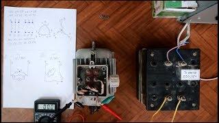 видео определение обмоток двигателя