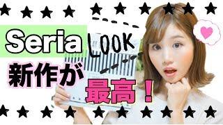 ほしのこチャンネルを見てくれてありがとう☆ ('3`)/今日の動画は?__ セ...