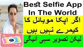 Best Selfie Master App 2021 | Beauty Plus - Easy Photo Editor & Selfie Camera | selfie master screenshot 5