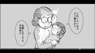 【マンガ動画】 おそ松さん漫画- おそ松兄さんは奇病にかかっている 185