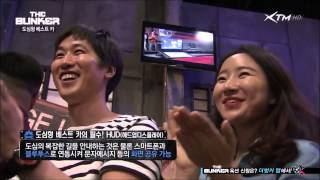 더벙커 시즌4, Smart HUD 방송영상(헤드업디스플…