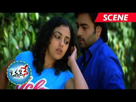 Nithya Menen And Nara Rohit Romantic Love Scene - Okkadine Movie Scenes