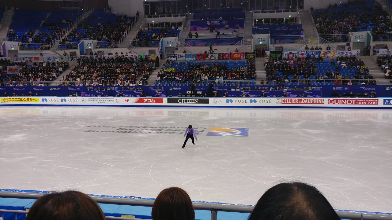 宇野昌磨: 2017 Four Continents Figure Skating Champio...