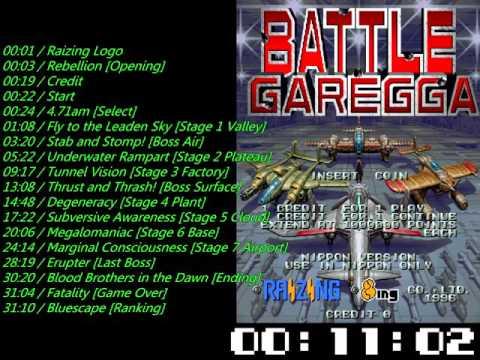 Raizing Battle Garegga Soundtrack Youtube