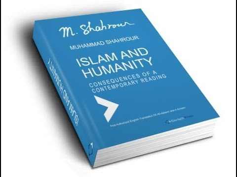 Mohammed Shahrour. Présentation du livre Islam and Humanity.  Consequences of Contemporary Reading