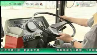 [新聞] 九巴丹尼士領先型單層巴士 (AN) 退役 (19-06-2010)