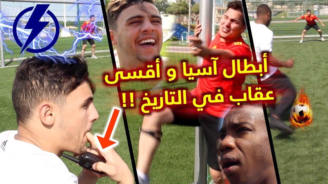 بسام الراوي ومادبو أبطال اّسيا يعاقبان عدنان لتوقعاته الخاطئة!