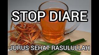 Pernahkah anda mengalami diare? Pasti rasanya tidak nyaman ya, nah lalu bagaimana ya apabila diare m.