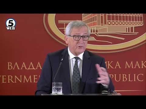 Јункер: Македонија на добар пат, ако продолжи така можна препорака од ЕК за неколку месеци
