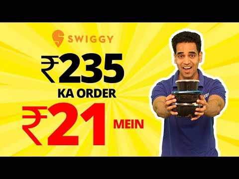 Swiggy Pomo Codes: Order Food Online At Cheapest Price | Swiggy Promo Codes 2019