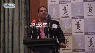 بالفيديو..مؤتمر صحفى للإعلان عن تفاصيل شراء مجموعة قناة الحياة