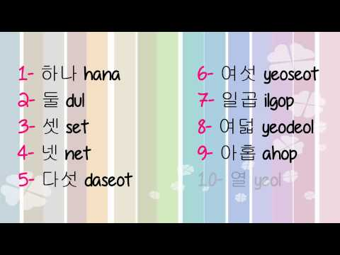#3 Learning korean  Numbers 숫자  Sutja + Ordinal numbers