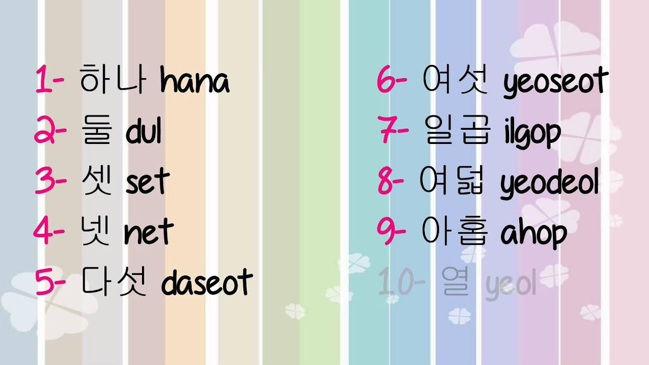 Korean Games - Learn Languages