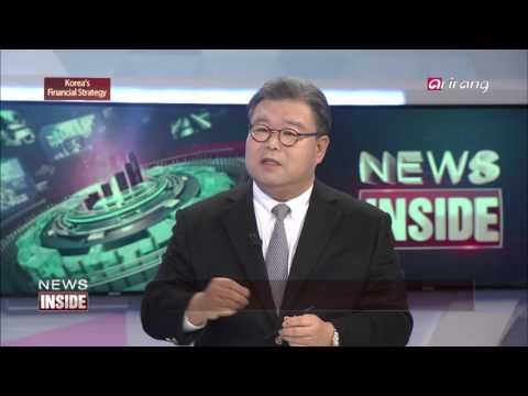 News Inside(Ep.4) _ Full Episode