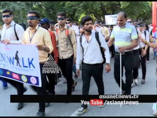 World Sight Day: Hundreds join Blind Walk to raise awareness on World Sight Day in Delhi