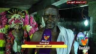 Aanmiga Nigalvugal 25-09-2018 Vendhar tv Show