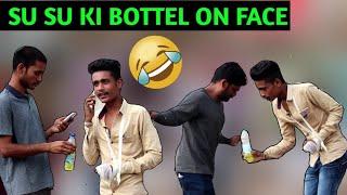 #latur #laturprank #susuprank Su Su Ka Bottle On People Prank   F4U.IN   Mad Prank  