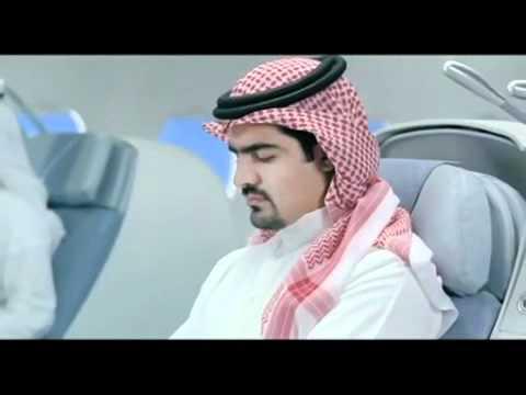 Onboard Internet   Saudi Arabian Airlines Commercial