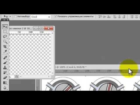 Как создать GIF анимацию из нескольких картинок программой Фотошоп