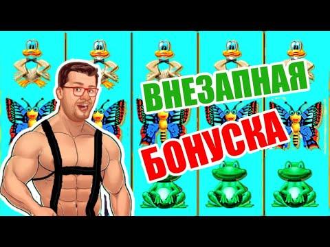 Как играть в видеопокер