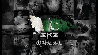 vuclip Rabba Rabba By Sheryar Tiwana | Saya e Khuda e Zuljalal | Pakistani Movie Song 2016