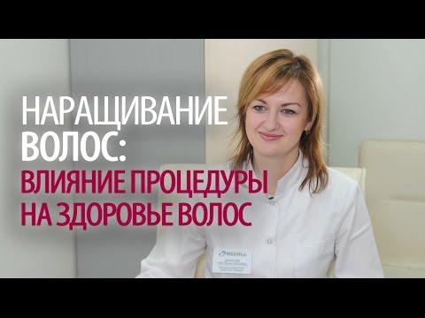 Наращивание волос в Крыму: Симферополь, Севастополь, Ялта, Евпатория