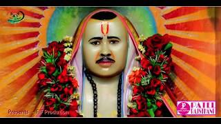 ऐसा भजन आपने आजतक नहीं सूना होगा Rajeshwar Dham Pyaro He | Vijay Singh Rajpurohit,Pooja Salanki