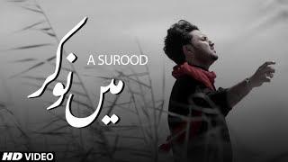 Gambar cover MAI NOKAR   NEW MANQABAT 2019   Sufi Kalam   Mohsin Hashmi - (Official Video 2019)   QASIDA 2019