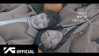 AKMU - '못생긴 척 (PLAY UGLY)' LYRIC VIDEO