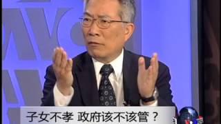 中華人民共和国老年人権益保障法...