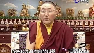 熱線追蹤 2011-12-12 pt.3/5 靈修/雙修 thumbnail