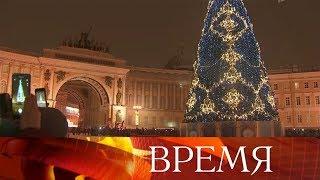 В Санкт-Петербурге сегодня зажглась городская новогодняя елка.