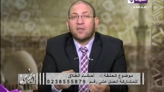 داعية إسلامي يكشف عن أفضل «دعاء» يوم الجمعة.. فيديو