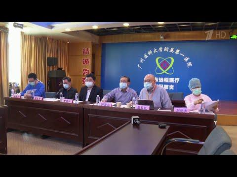 Посол КНР в России сообщил о разработке в его стране эффективной вакцины против коронавируса.