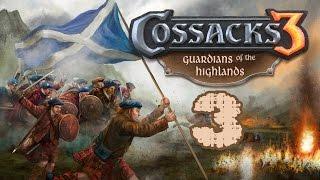 Прохождение Казаки 3: Стражи Высокогорий #3 - Гражданская война в Шотландии - Часть 1