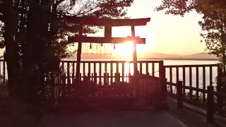 志賀島 志賀海神社 遥拝所からの朝陽
