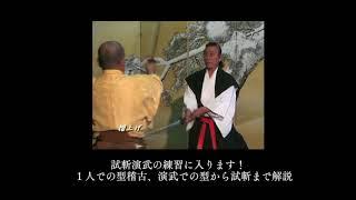 NHK大河ドラマなどの殺陣・武術指導を、50年以上手がけた伝説の殺陣師...