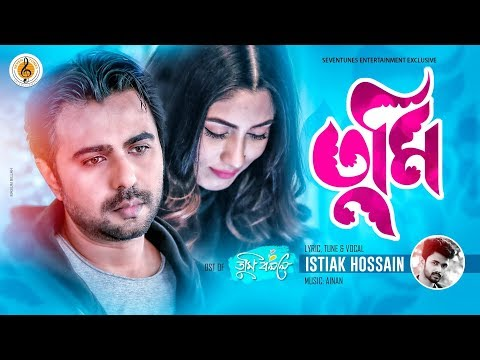 New Bangla Song 2019 I তুমি I OST Of  তুমি বললে I Apurba I Safa I Istiak