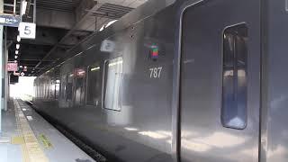 【JR九州】787系JR鹿児島本線鹿児島中央駅発車