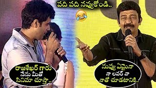 Adivi sesh And Dr.Rajasekhar Reddy Funny Conservation || Operation Gold Fish Pre Release Event || MS