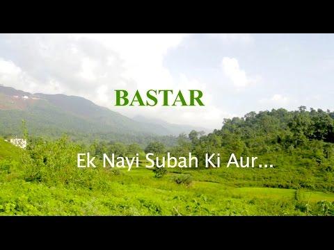 BASTAR: Ek Nayi Subah Ki Aur
